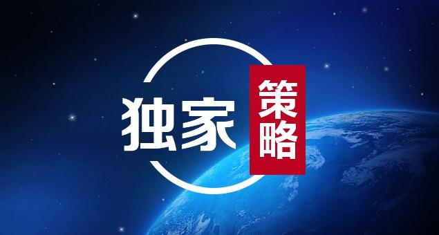 【天富平台代理怎么注册】夏赢论金8.3 黄金强势依旧,周内低多为主