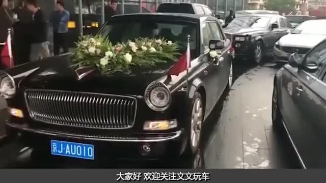 视频:投资研发成本上亿的红旗H7,却库存车成灾!降价甩卖也无人问津