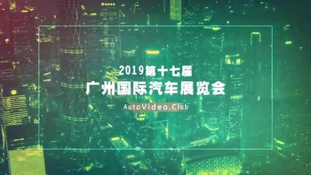 视频:耀目广州车展 吉利icon正式迎来全球首次公开亮相