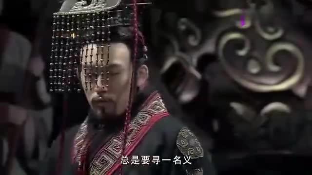 大秦帝国之崛起秦王对局势分析得很透彻,真不愧为王