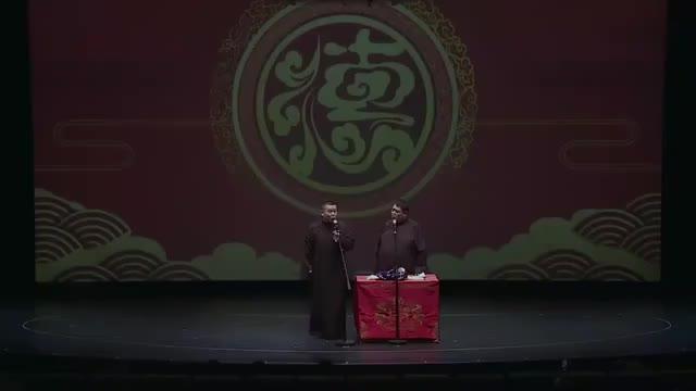 岳云鹏搞笑相声:算卦不灵不要钱,孙越张嘴就要钱,还得是美金