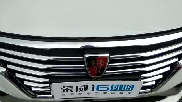 视频:荣威i6PLUS展示,宽适豪华互联网轿
