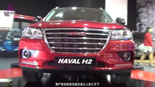 视频:小达人哈弗H2创享版动力输出强力来袭!