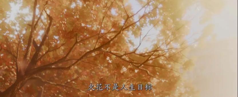 南懷瑾老師:真正的幸福在哪裡?人活著的意義,有一定要有梦想?