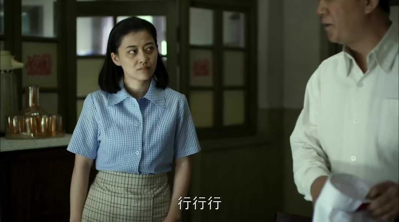 江德福赞成葛老师和王副政委结婚,劝安杰做介绍人撮合