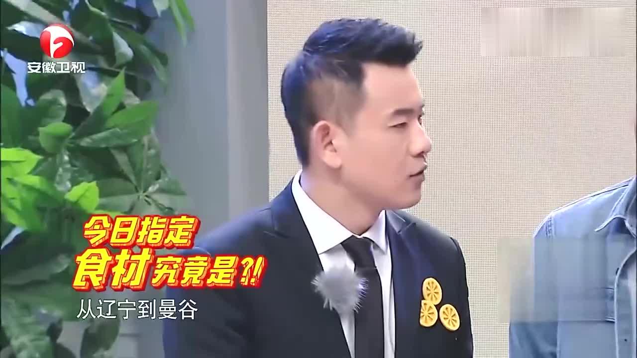 """王博文和马里奥比厨艺,随身携带小抄""""作弊"""",被李响一把没收"""
