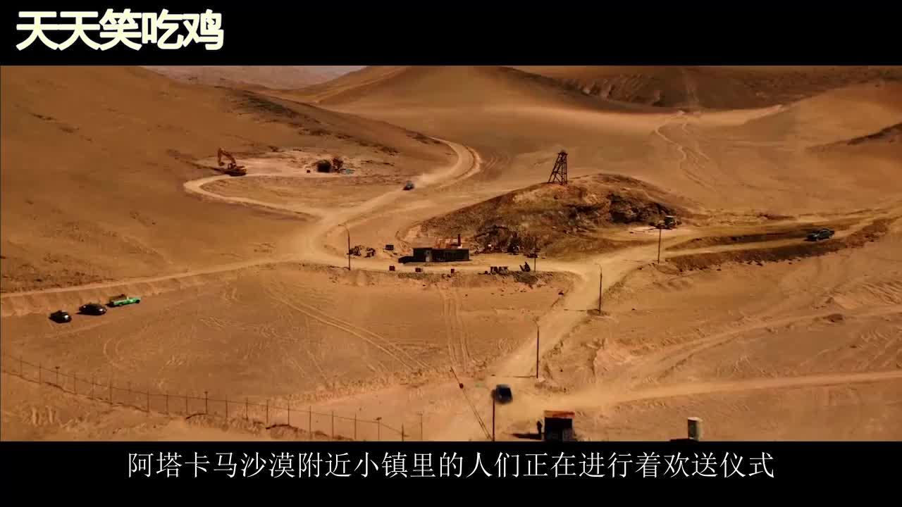 来自真实案例改编的一部电影《地心营救》,长达70天的矿难营救0