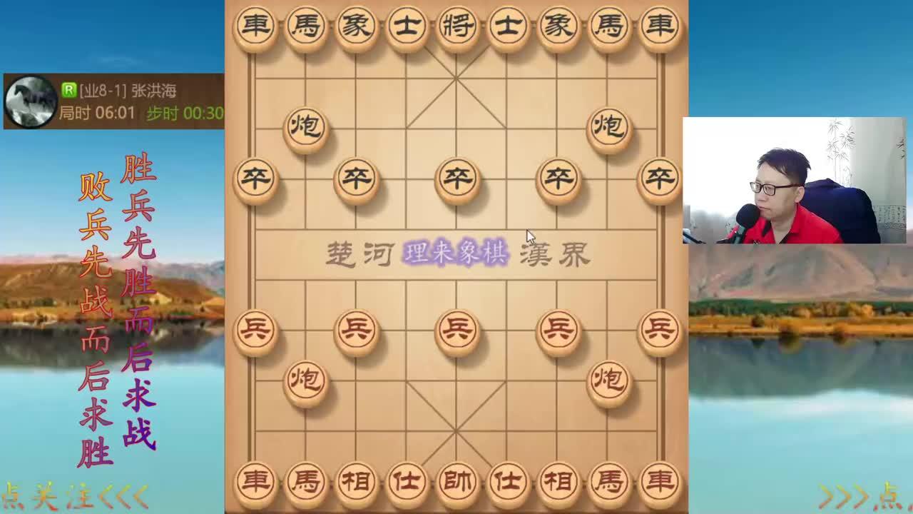 理来象棋:看得很清楚,后进兵先拱马,残局双炮本如牛觉悟吧