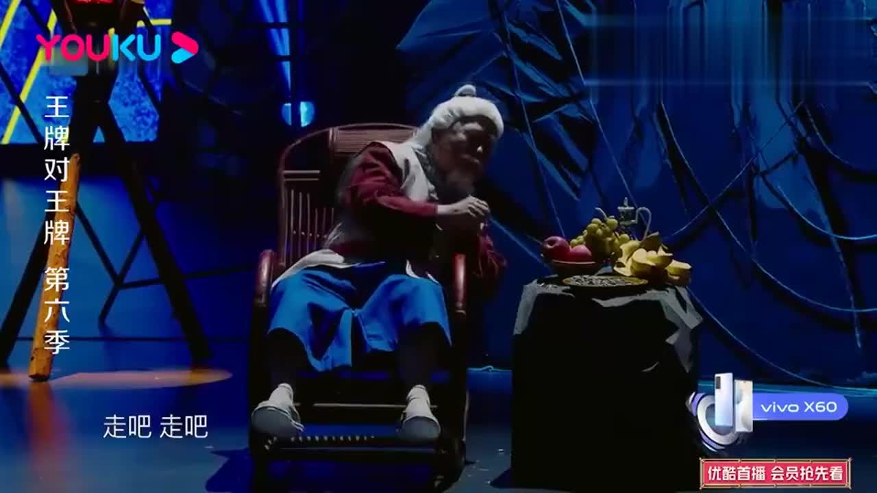 王牌对王牌:蔡明扮演的蛇精太难了,潘长江爷爷都被她养胖了