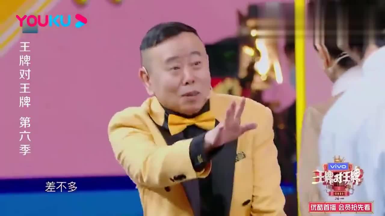 王牌对王牌:蔡明神吐槽,潘长江的解释苍白无力,还是贾玲厉害