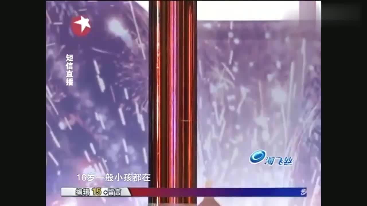 中国达人秀:16岁少年上达人秀表演才艺,高晓松称他是科学达人