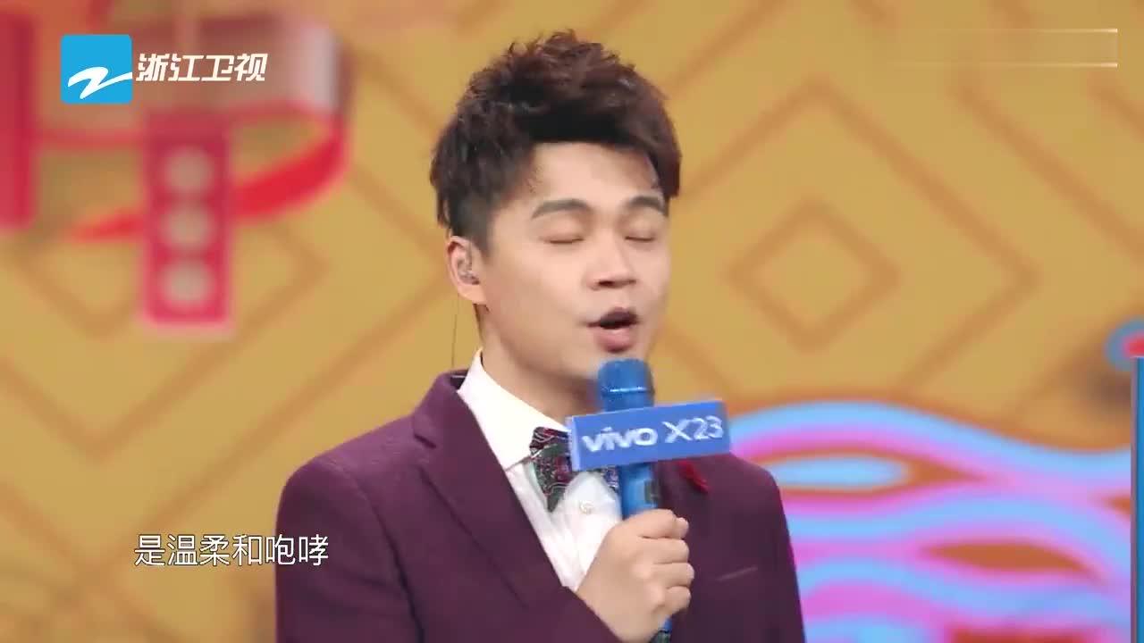 """华晨宇跟贾玲抢""""嫦娥""""角色,不料被沈腾吐槽:你是长虫奔月"""