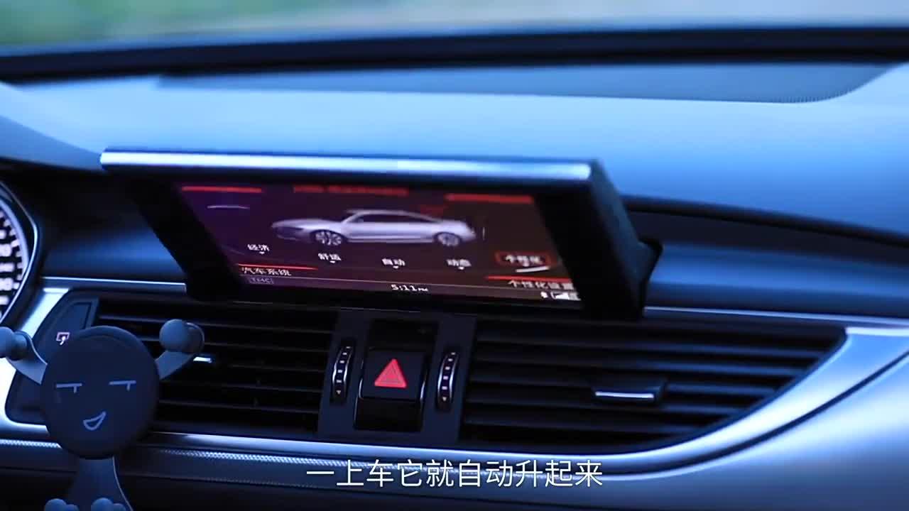 视频:奥迪A6L内饰有哪些特点?车主告诉你舒适的体验