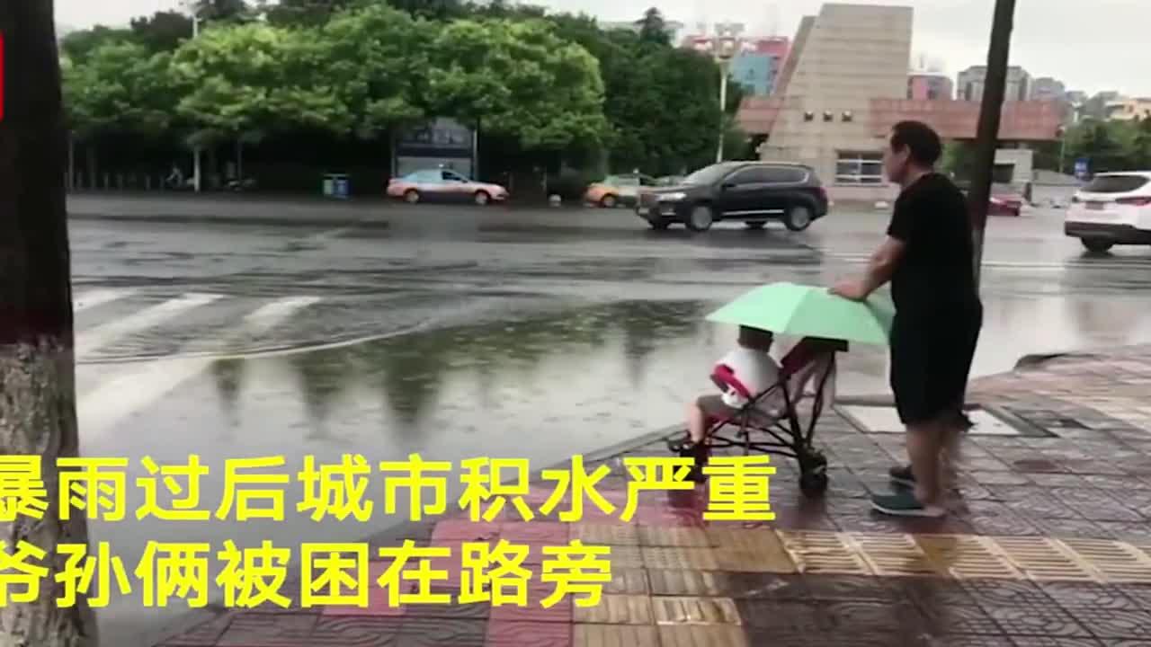 监控拍下爷爷宁愿淋雨也要给孙子撑伞,暖心画面