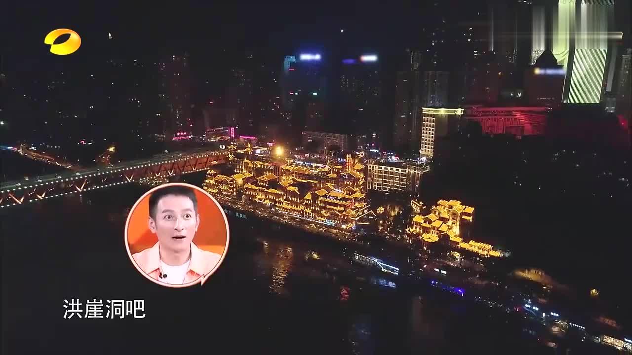 钱枫为了开一家地道的重庆火锅店,只身前往重庆学习炒底料,太拼
