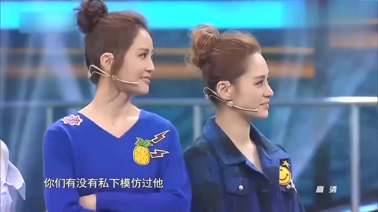 蔡卓妍模仿谢霆锋太形象,被黑直言求放过,笑翻众人