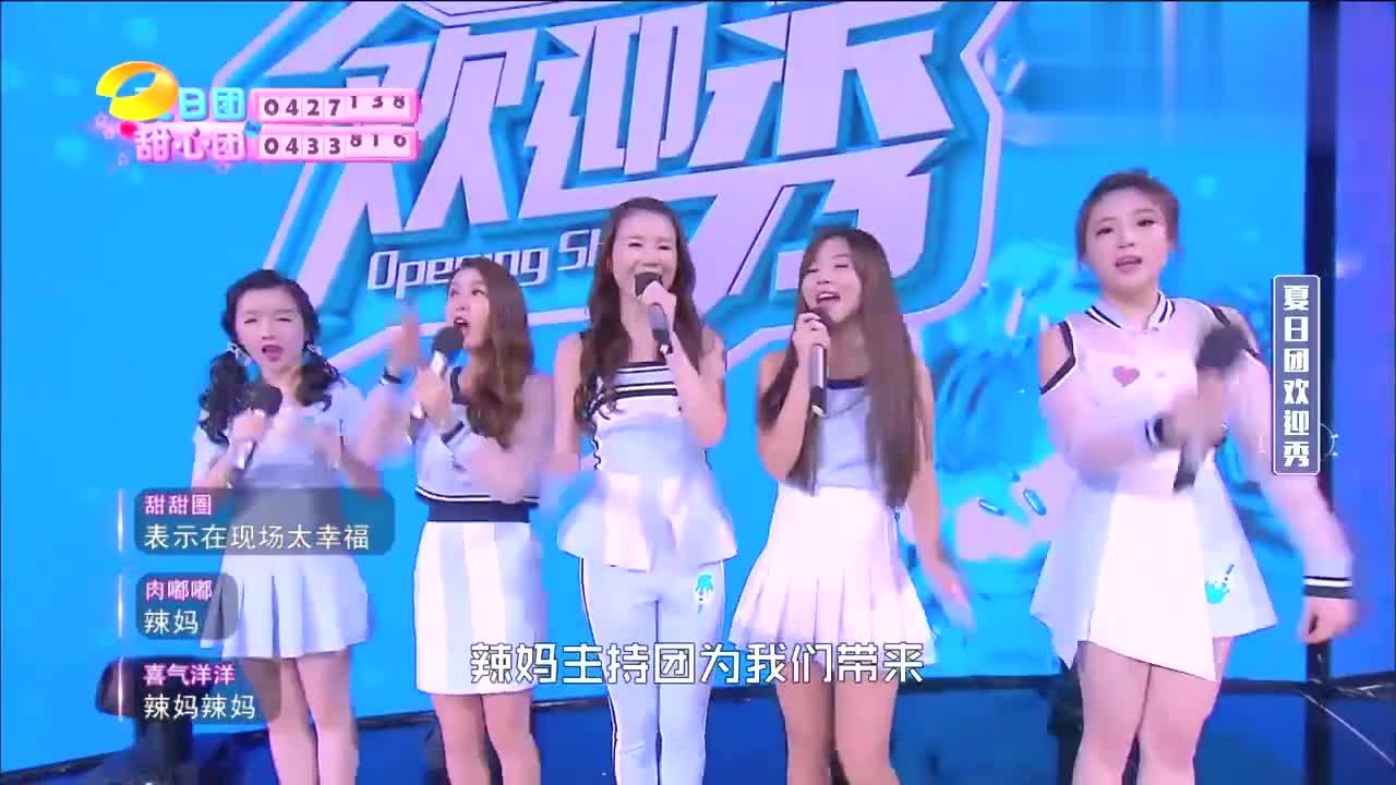 黄嘉千刘烨空降助力,一首《听辣妈的话》,唱出了多少父母心声!