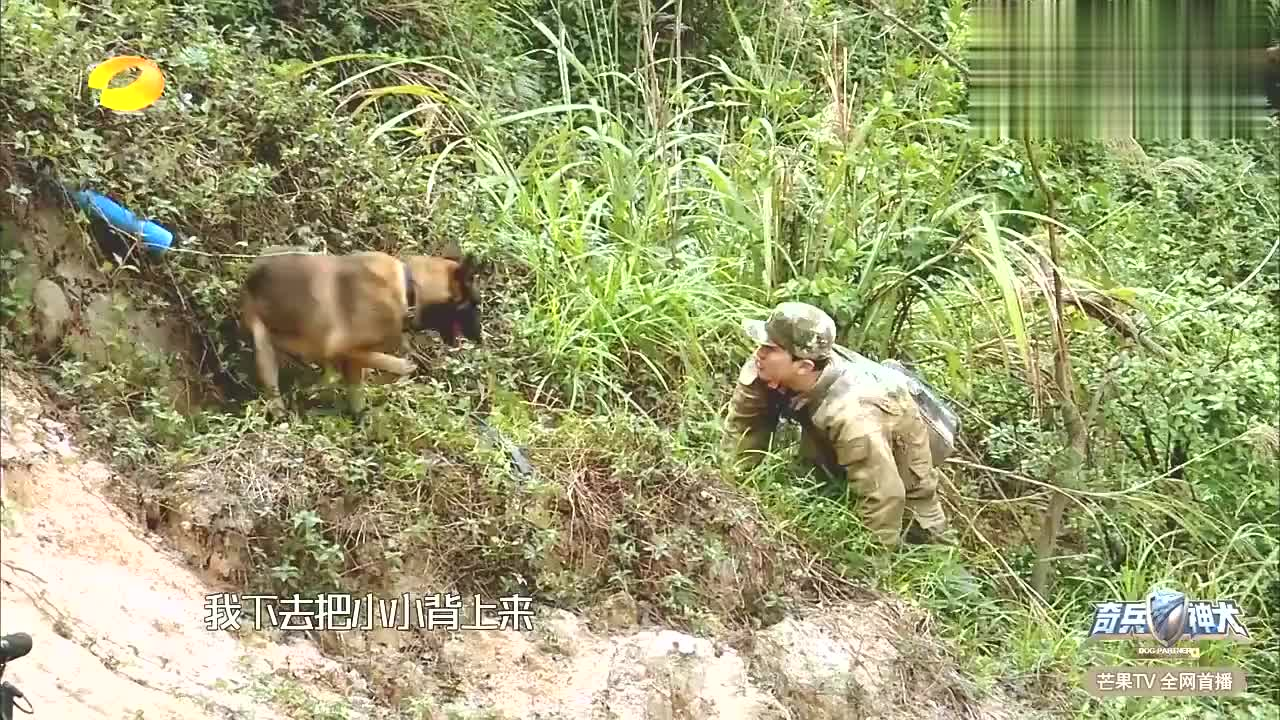 张大大跟自己较劲,拒绝队友的任何帮助,独立攀爬峭壁!