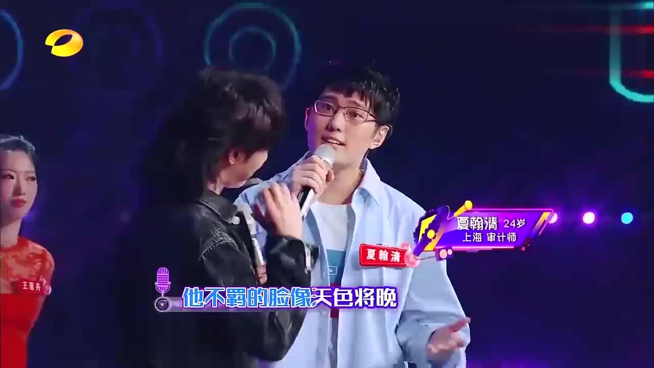 我想和你唱:华晨宇和素人合唱《致青春》,开口第一句,就醉了!