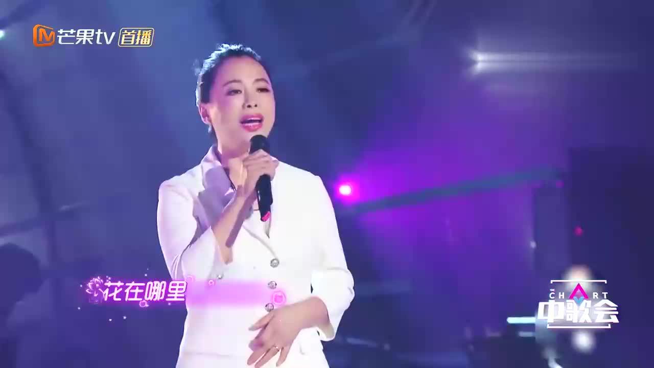黄绮珊不愧是亚洲第一女声,深情献唱《莲说》,开口就让人惊艳!