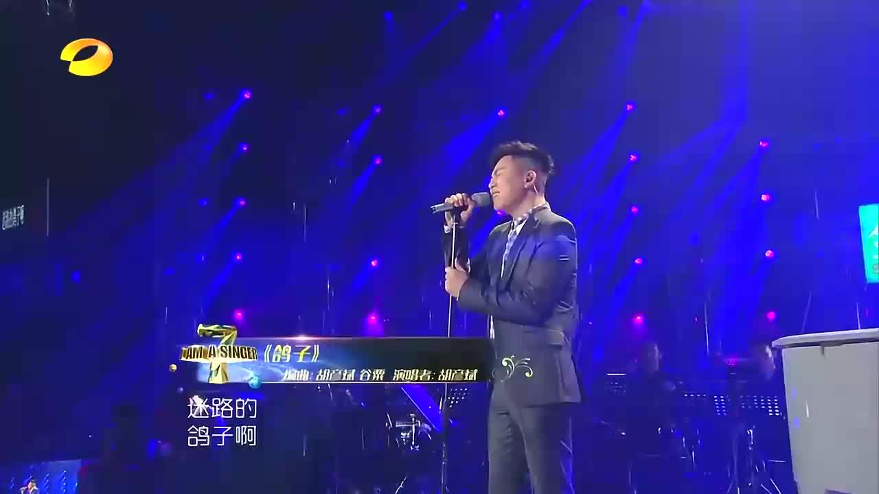 胡彦斌现场清唱《鸽子》,一开口就知实力,不愧是音乐才子!