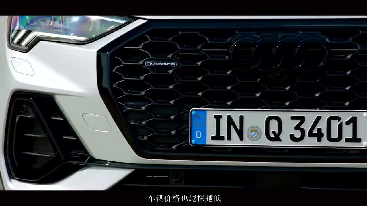 视频:奥迪Q3:颜值当道更兼顾实用,给你多一个选择!