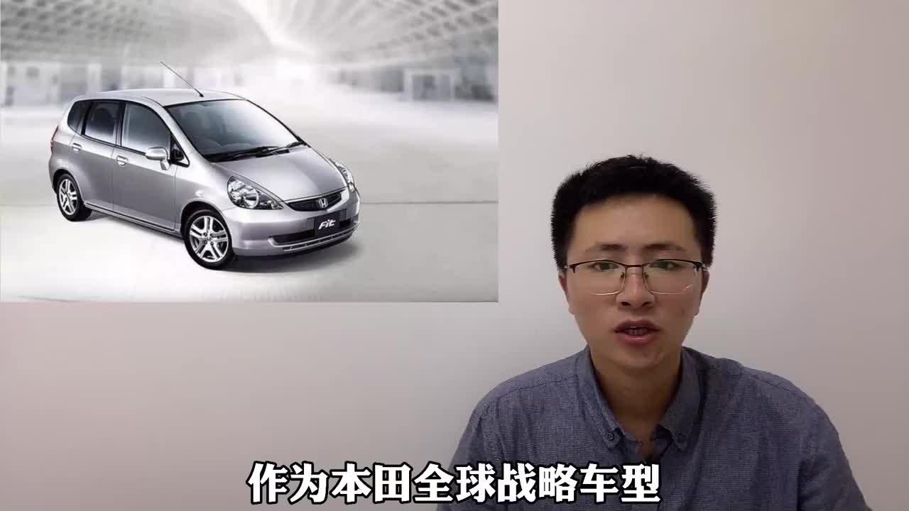 """视频:从""""平民超跑""""到""""家用小车"""",本田飞度,为何跌落神坛?"""