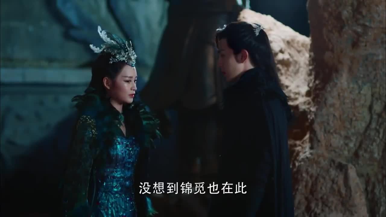 香蜜:成了魔尊的旭凤,心里果然还爱着锦觅,放不下她!