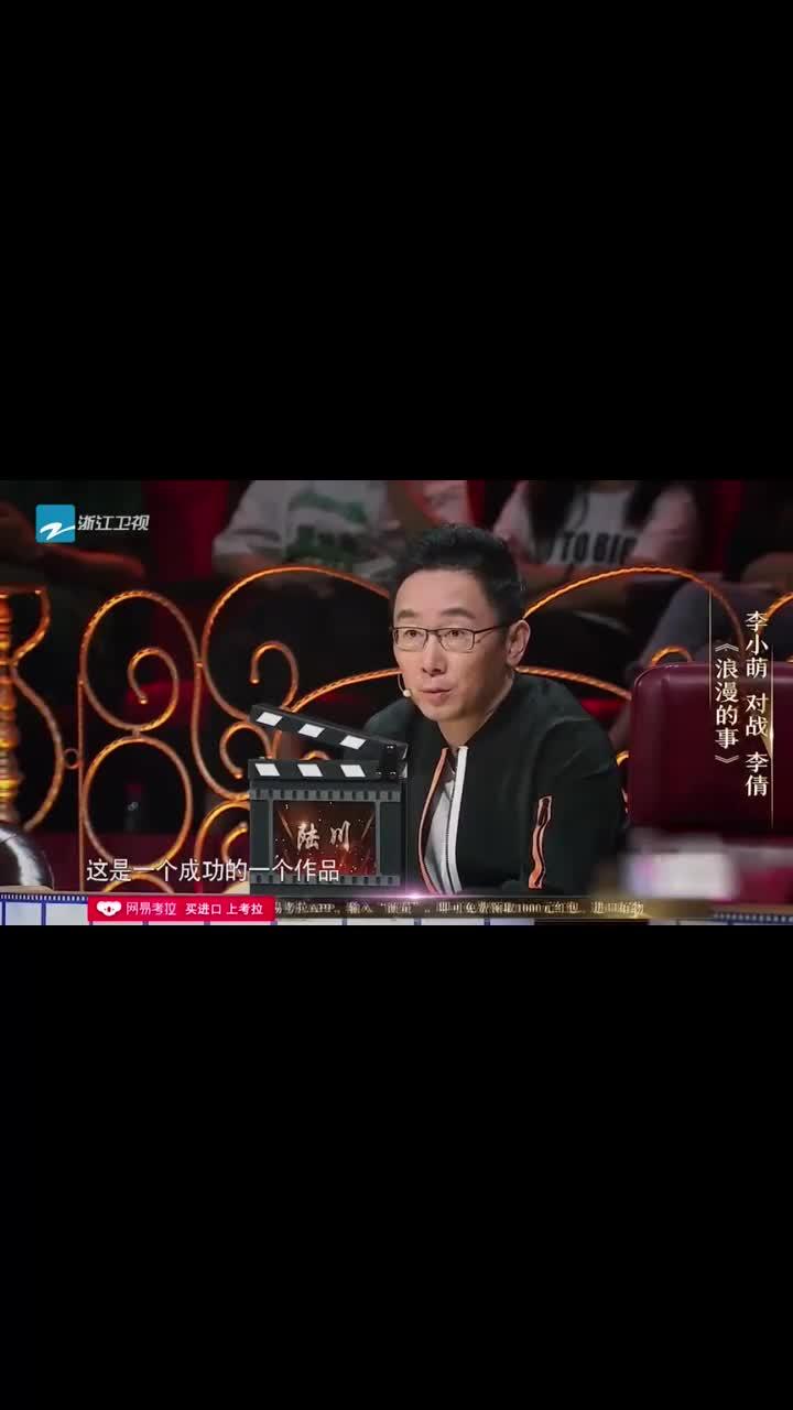 陆川不同意男生演得不好,吐槽徐峥调教女演员?徐峥都无语了!
