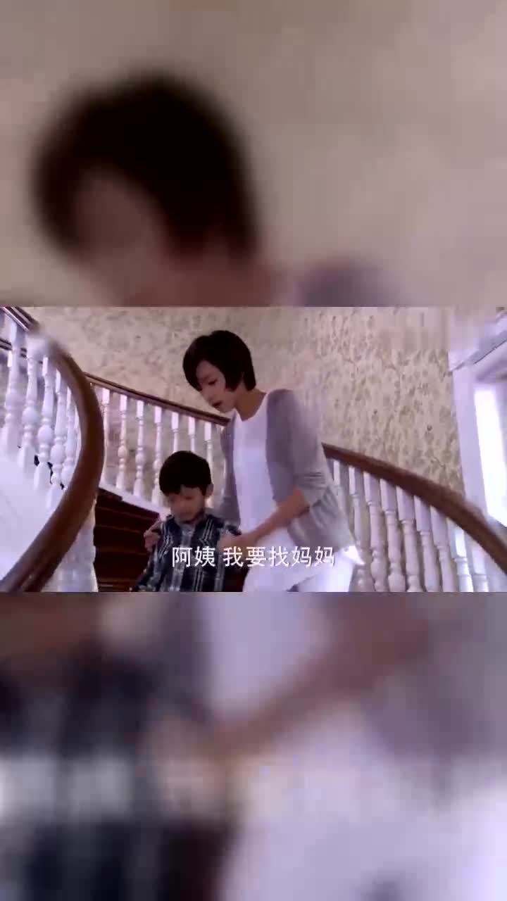影视:当着儿子的面带走妈妈,孩子得有多大的心理阴影