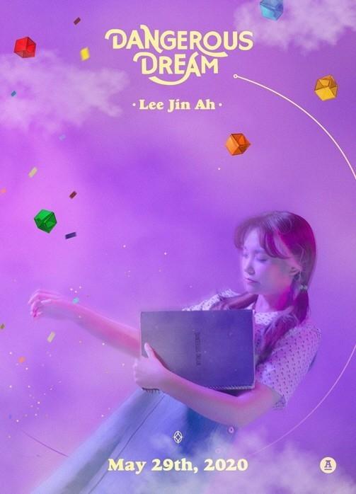 李珍雅将于5月29日复出…新曲《Dangerous Dream》概念照片公开
