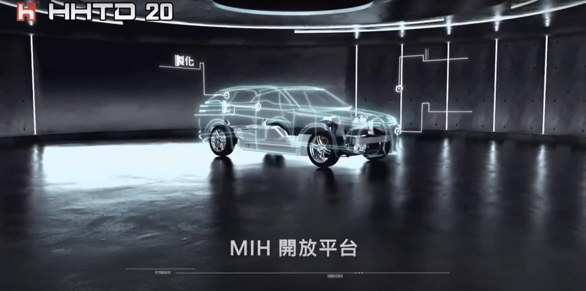 富士康将在2024年推出mih电动车开放平台与固态电池 新浪汽车