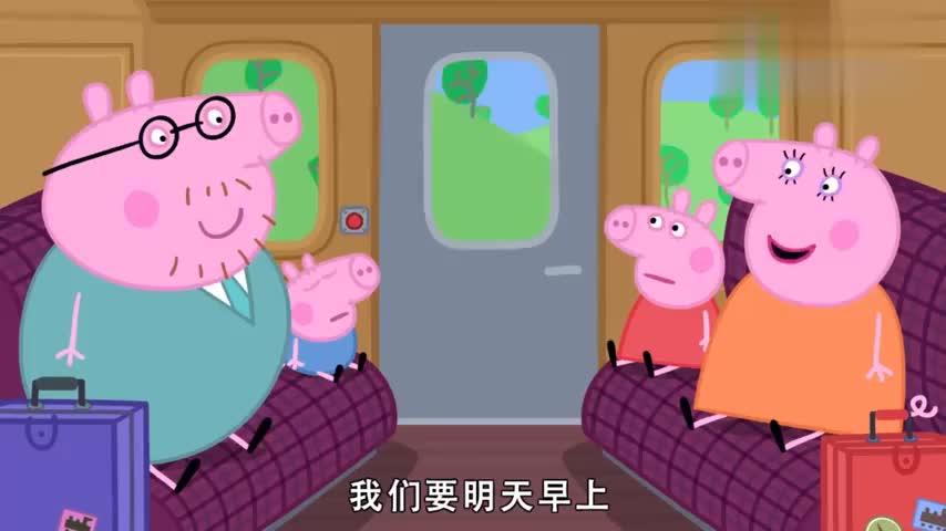 小猪佩奇:火车上的神奇浴室,有迷你龙头的小水池,还有魔法马桶