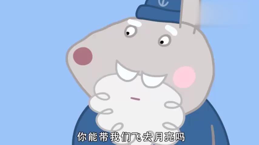 小猪佩奇:火箭到达太空,佩奇在这里可以跳得很高,就和魔法一样