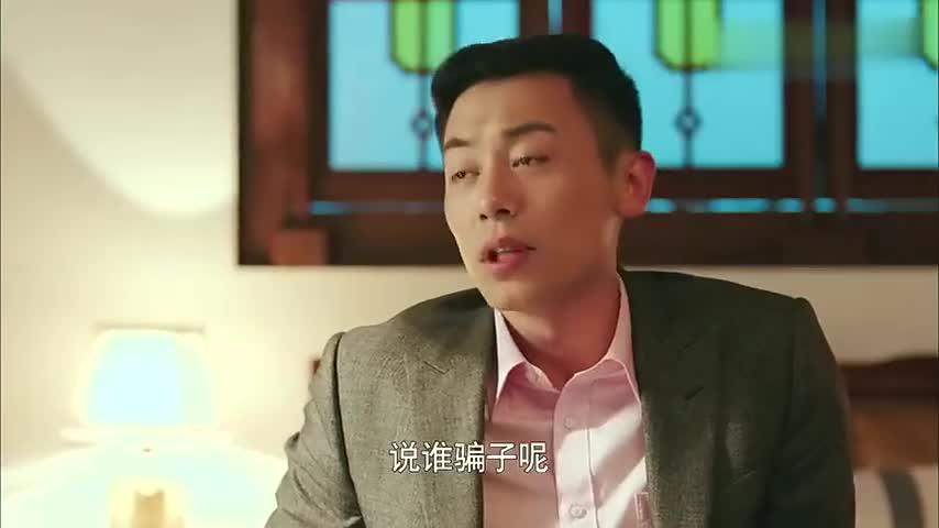 潘芸坦承赵小亮离开自己很难过,责怪他是骗子