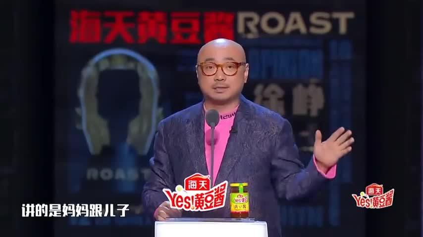 吐槽大会:徐峥说囧妈是我拍摄最后一部囧系列电影了