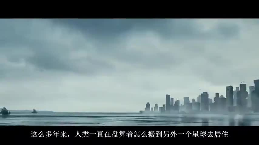 """必看高分电影:10名囚犯被流放""""钛""""星球,怪物正在向他们靠近"""