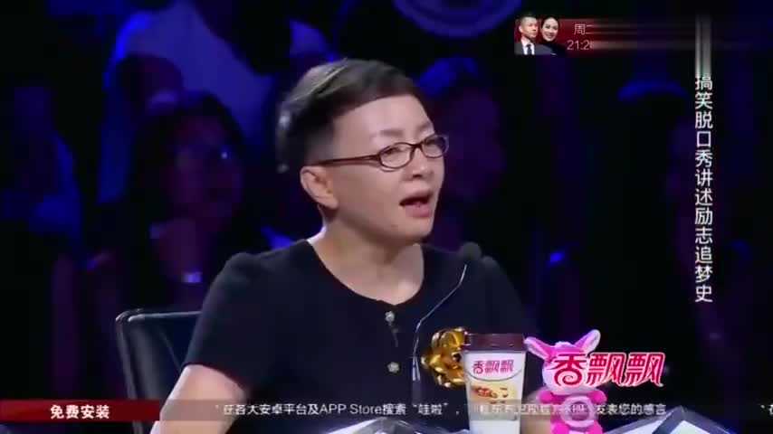 笑傲冯小刚笑得都坐不住了,全场观众起立为他鼓掌欢呼