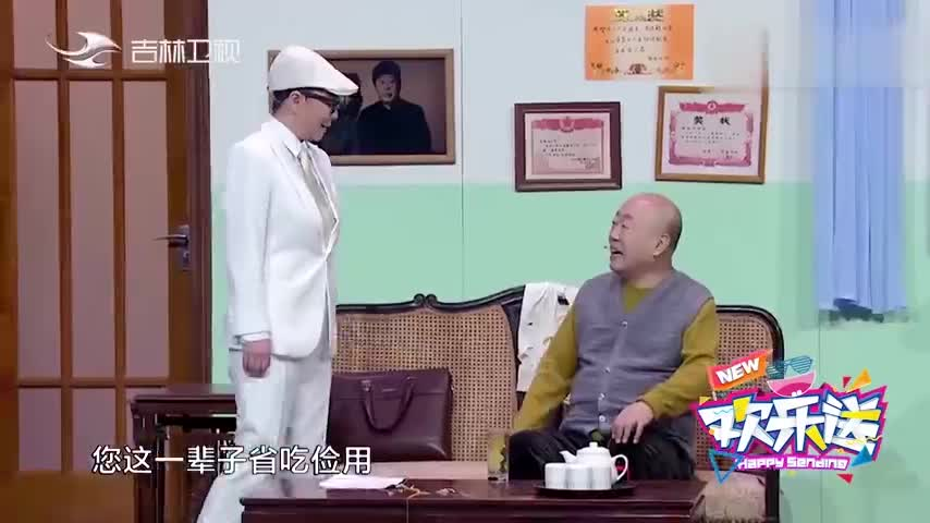 """欢乐送:李西山说不再找老伴了,蔡明模仿邻居""""吨位""""逗乐观众"""