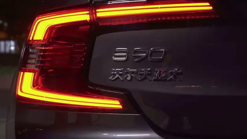 """视频:经验丰富的代驾小哥,这次却""""折""""在了沃尔沃S90身上"""