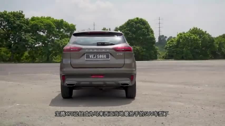视频:又一款国产SUV在国外走红,月月蝉联冠军,比宝马X3还帅