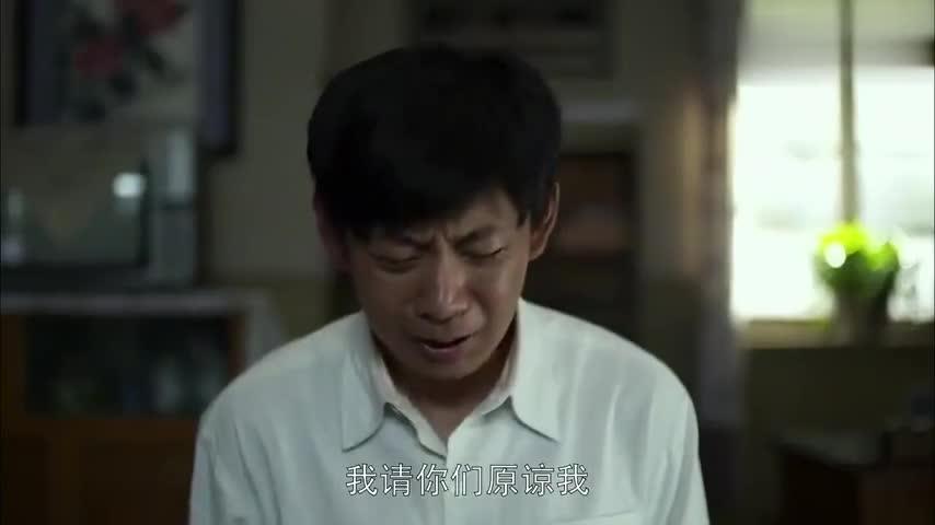 父母爱情:江昌义终于坦白一切,他原来只是德福儿子,全是假的!