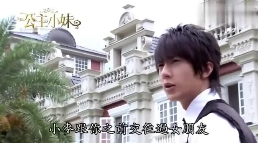 瑾终于憋不住了,去找彩谈判,他是真的爱张韶涵的!