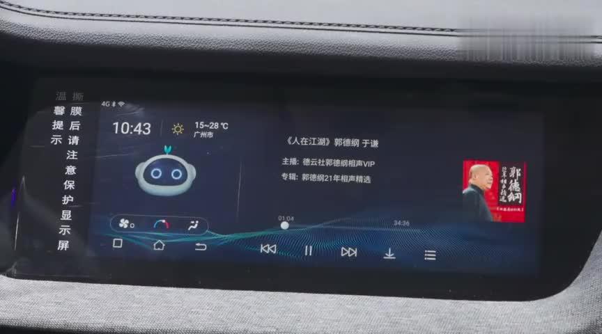 """视频:是小米9Pro的""""小娜""""智能还是E-Pro的""""小安""""更胜一筹"""