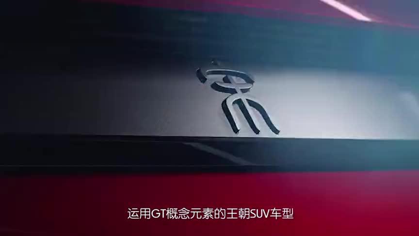 视频:比亚迪改款车型宋Plus,国产车又出一帅气车型
