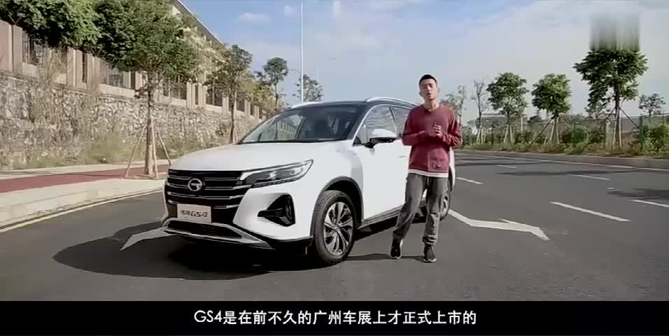 视频:硬碰硬,传祺GS4对比长安CS75,谁才是国产SUV最强战斗力