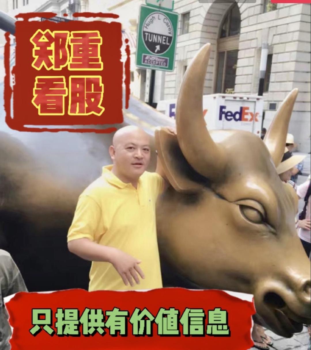 云南白药炒股亏超15亿 股民:怎么亏的?