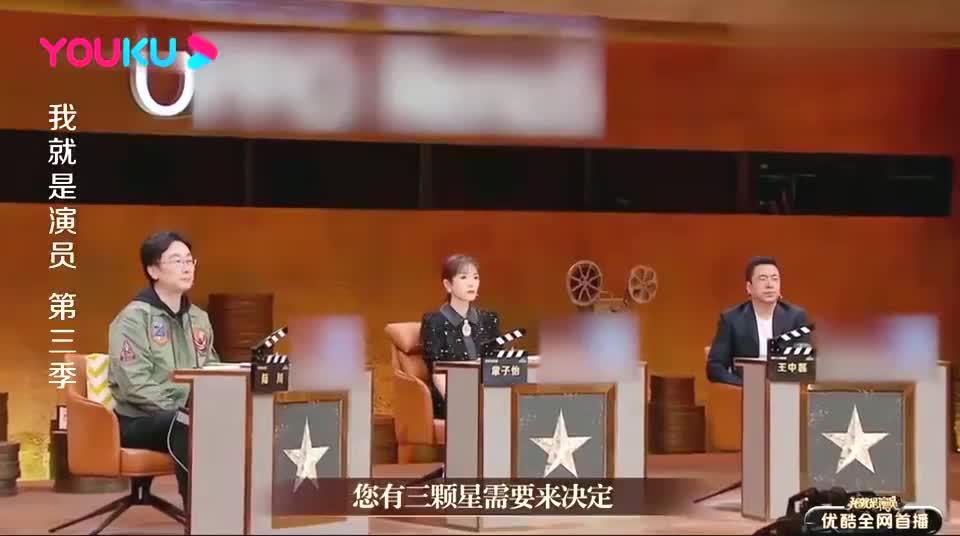 我就是演员:章子怡最后选择王霏霏,霏霏现场落泪,太不容易了