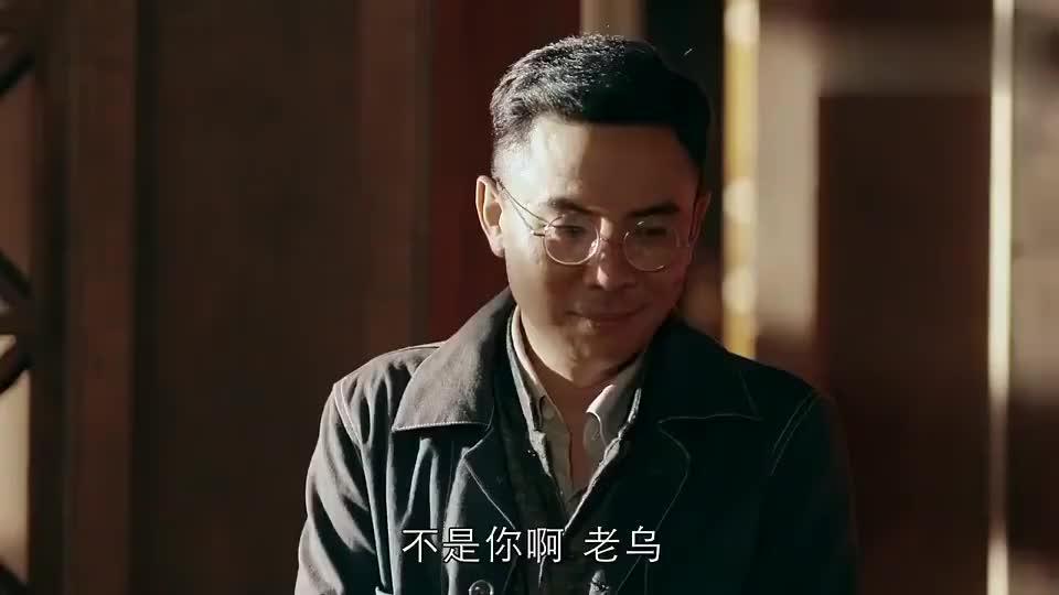 影视:邹七归来见到辅堂,兄弟团聚叙旧事