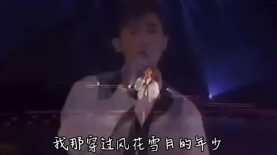 乖乖虎苏有朋一首《背包》唱出多少漂泊在外人的心声,百听不厌